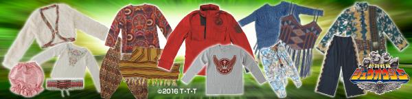 https://bandai-a.akamaihd.net/bc/images/shop_top_bandai-fashion-net/jyuuoi03.jpg