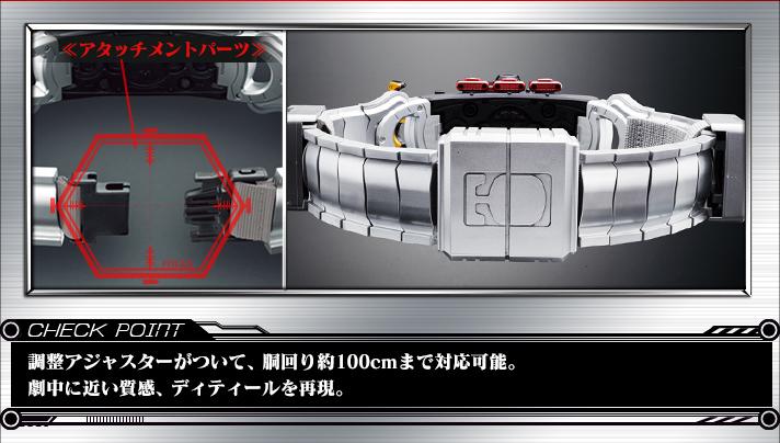 調整アジャスターがついて、胴回り約100cmまで対応可能。