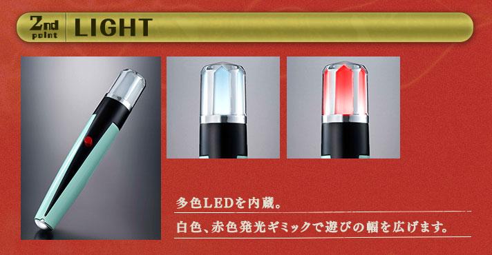 2ndpoint LiGHT