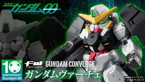 FW GUNDAM CONVERGE ガンダムヴァーチェ【プレミアムバンダイ限定】