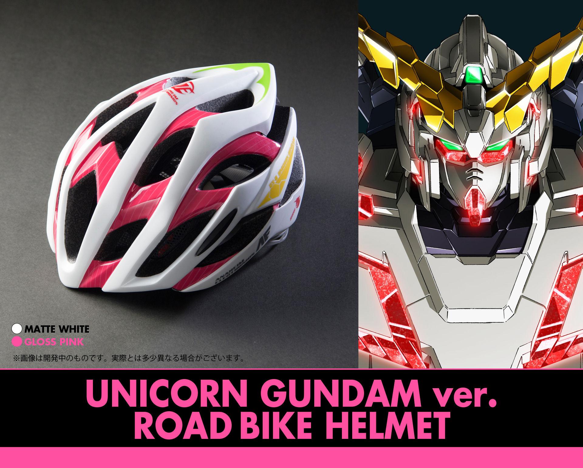 ヘルメット(ロードバイク用)UNICORN GUNDAM ver.