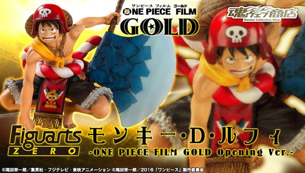 魂ウェブ商店 プレミアムバンダイ店  フィギュアーツZERO モンキー・D・ルフィ -ONE PIECE FILM GOLD Opening Ver.-