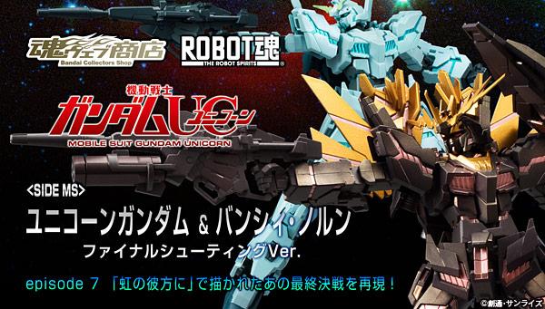 Robot魂 RX-0 独角兽高达觉醒模式+RX-0[N] 2号机 报丧女妖·命运女神毁灭模式(最后一击)