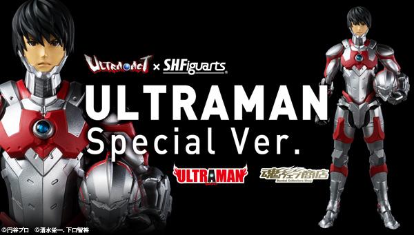 魂ウェブ商店 プレミアムバンダイ店  ULTRA-ACT × S.H.Figuarts ULTRAMAN Special Ver.