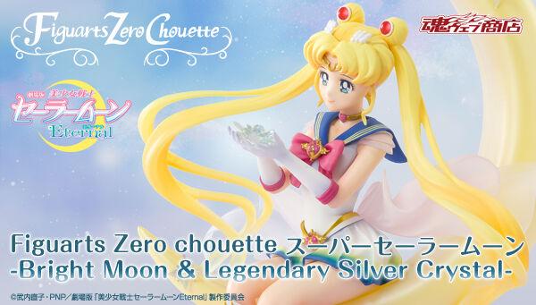 魂ウェブ商店 プレミアムバンダイ店 Figuarts Zero chouetteスーパーセーラームーン-Bright Moon & Legendary Silver Crystal-
