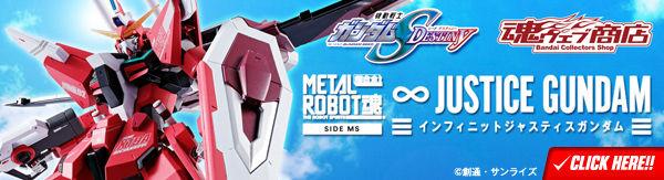 METAL ROBOT魂 〈SIDE MS〉 インフィニットジャスティスガンダム