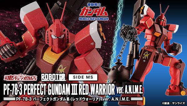 Robot魂 PF-78-3 完美高达Ⅲ(红战士) ver. A.N.I.M.E.