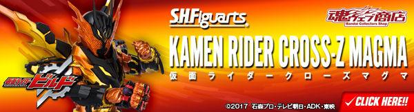 S.H.Figuarts 仮面ライダークローズマグマ