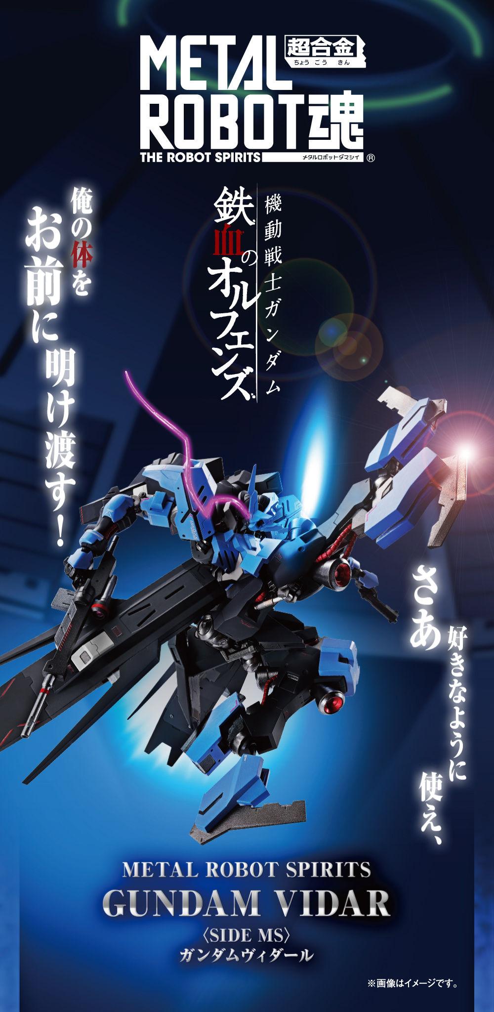 Best Buy Metal Robot Spirit Side Ms Gundam Vidar