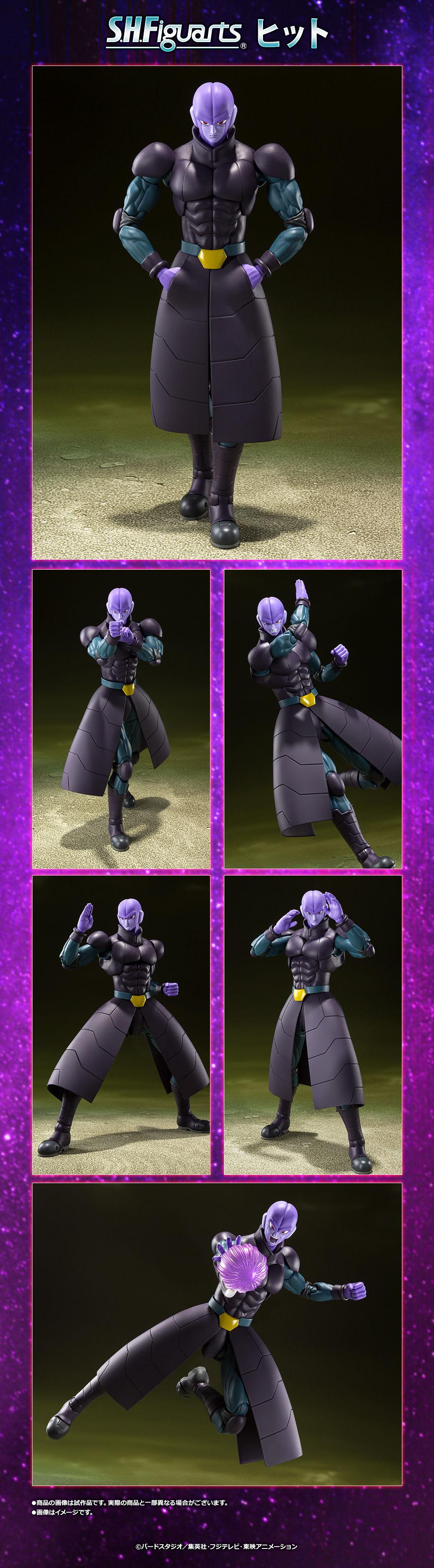第6宇宙最強的戰士!S.H.Figuarts《七龍珠超》希特 可動人偶參見
