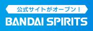 株式会社BANDAI SPIRITS