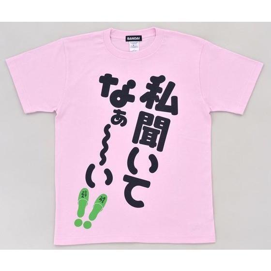 仮面ライダーW 私聞いてない!!Tシャツ