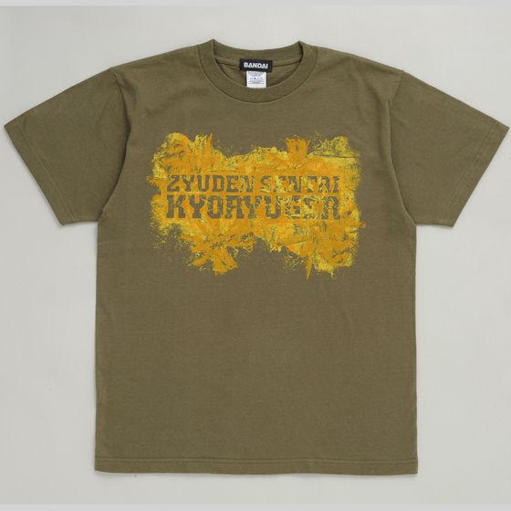 獣電戦隊キョウリュウジャー Tシャツ ロゴ柄