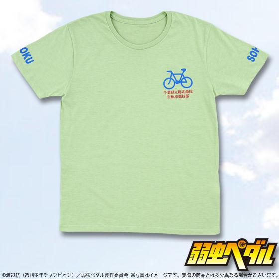 弱虫ペダル 自転車マークTシャツ