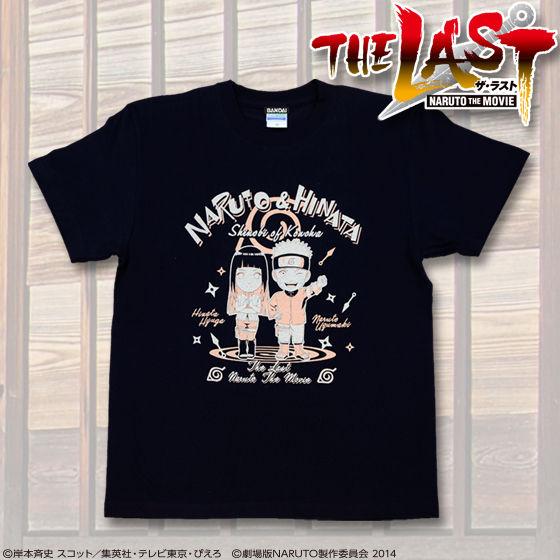 THE LAST -NARUTO THE MOVIE- SDTシャツ