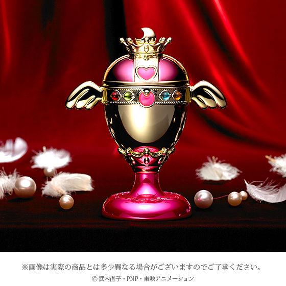 美少女戦士セーラームーン レインボームーンカリス ルームフレグランス【2015年4月発送】