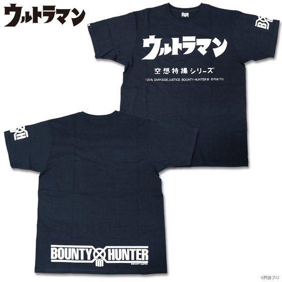 ウルトラマン×BOUNTY HUNTER コラボTシャツ