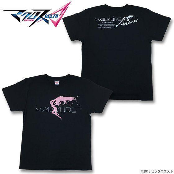マクロスΔ WALKUREライブ Tシャツ