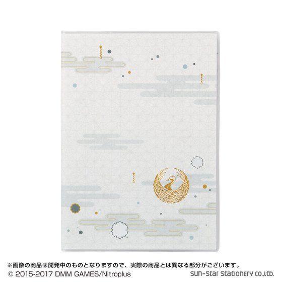 刀剣乱舞-ONLINE- 2018年 手帳(全12種)【PB限定】
