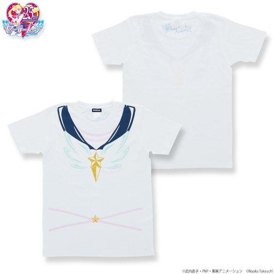 美少女戦士セーラームーン なりきりセーラーTシャツ スターライツ
