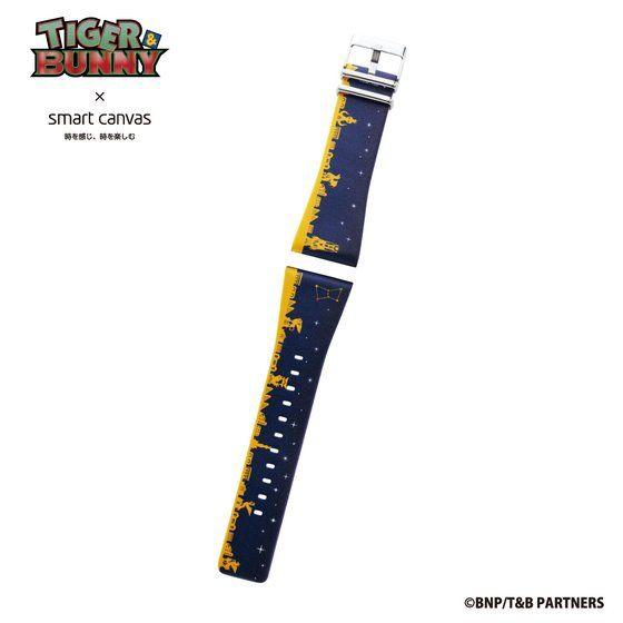 TIGER & BUNNY × Smart Canvas (スマートキャンバス) 腕時計ベルト【付け替え用ベルト単品】【2018年12月発送予定】