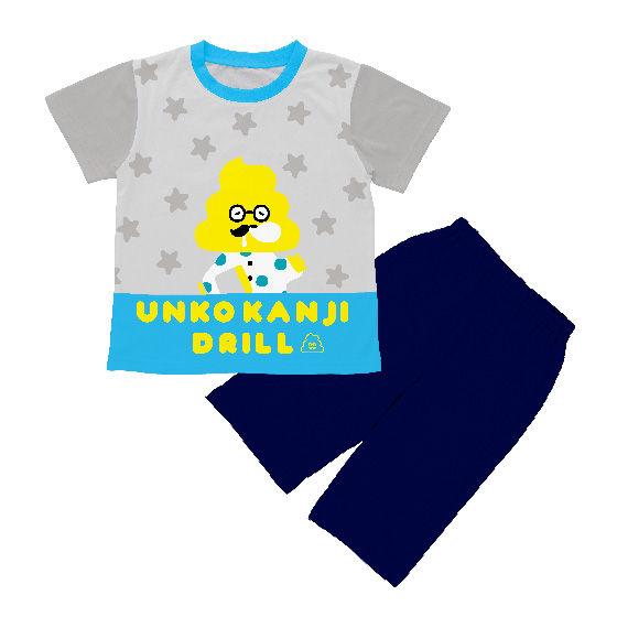 うんこ漢字ドリル 勇気がでる!光るパジャマ