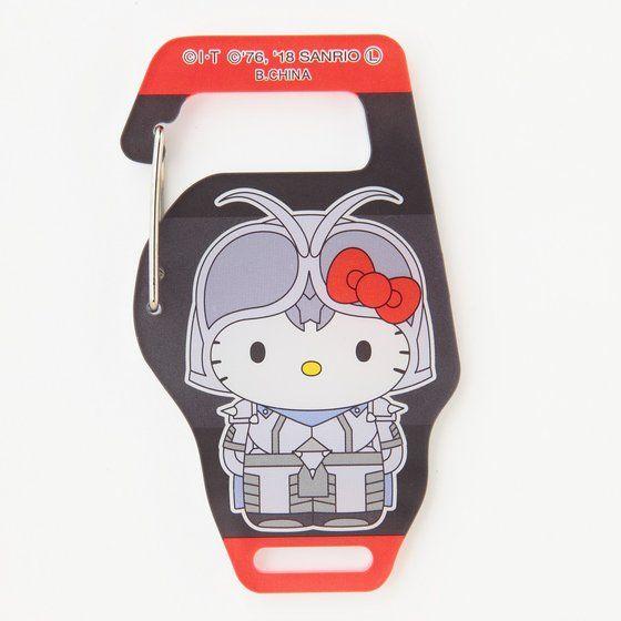 仮面ライダー555(ファイズ)×ハローキティ アクリルカラビナ