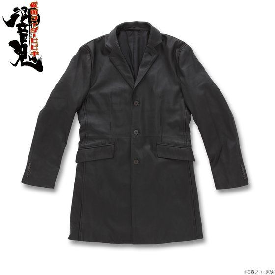 仮面ライダー響鬼 ヒビキさんコート