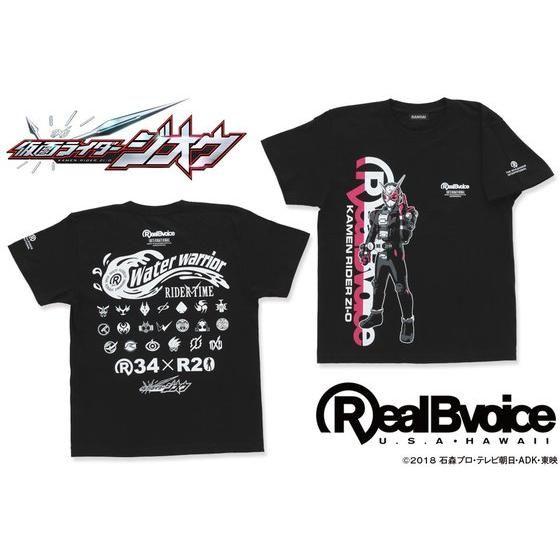 仮面ライダージオウ&平成ライダー×RealBvoice(リアルビーボイス)コラボTシャツ / ブラック / M