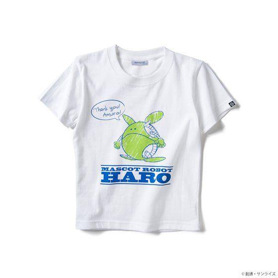 STRICT-G 『機動戦士ガンダム』キッズTシャツ ハロ柄 / ホワイト / 110