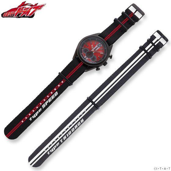 仮面ライダードライブ クロノグラフ 腕時計【Live Action Watch】 / 仮面ライダードライブ
