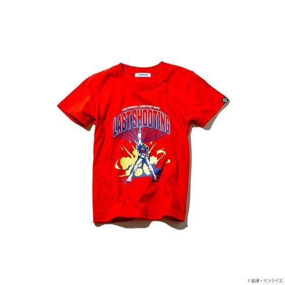 STRICT-G『機動戦士ガンダム』 キッズTシャツ ラストシューティング柄 / 110