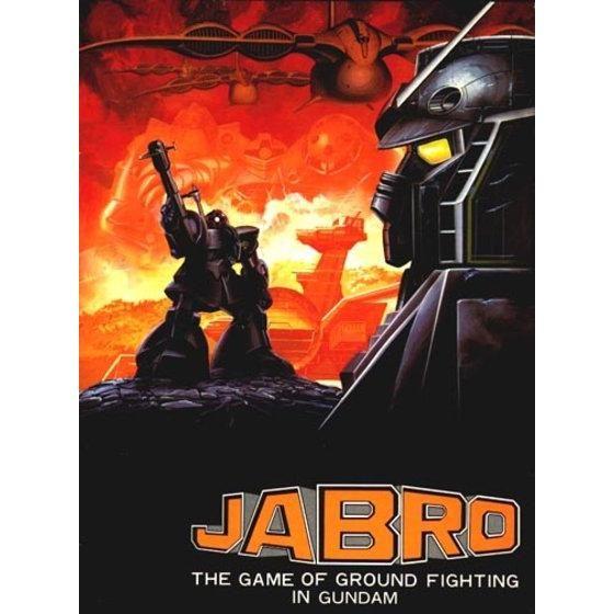 ボードシミュレーションゲーム 機動戦士ガンダム JABRO 【復刻版】<送料込み>