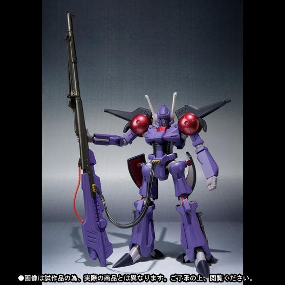 ROBOT魂 <SIDE HM> バッシュ