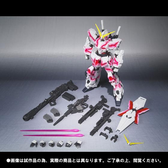 ROBOT魂 <SIDE MS> ユニコーンガンダム(サイコフレーム発光仕様)
