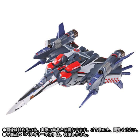 DX超合金 VF-25F(早乙女アルト機)用 アーマードパーツ(リニューアルVer.)