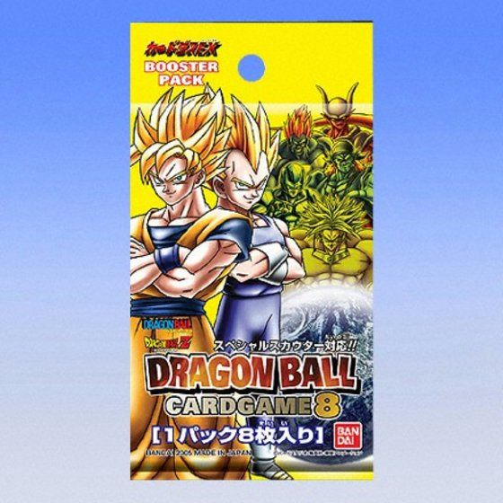 DRAGON BALL CARD GAME8 ブースターパック