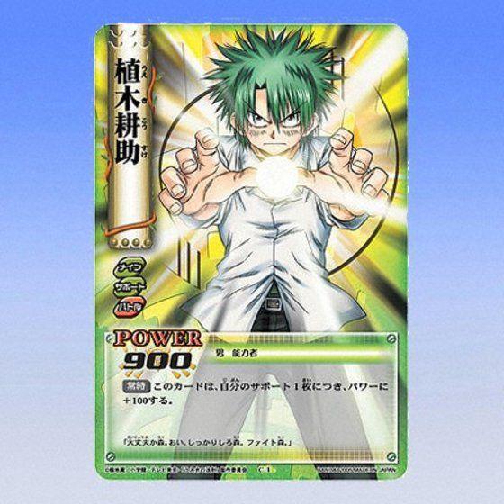 うえきの法則 THE CARD BATTLE【Law:1 自販機ブースター】