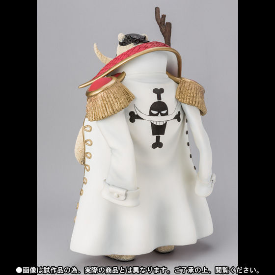フィギュアーツZERO Artist Special エドワード・ニューゲート as シロクマ