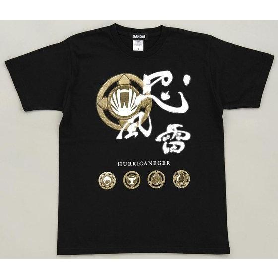 忍風戦隊ハリケンジャー 忍風雷Tシャツ