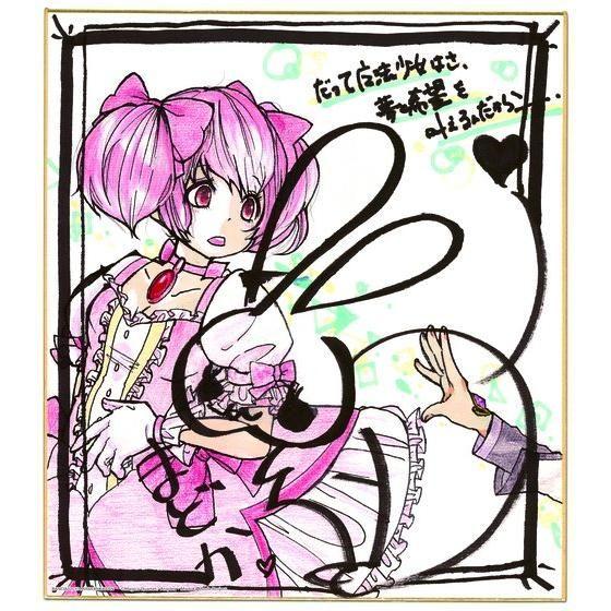 魔法少女まどか☆マギカ アルティメットクリアプレートBOX