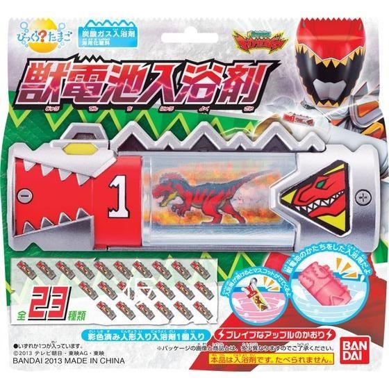 びっくらたまご獣電池