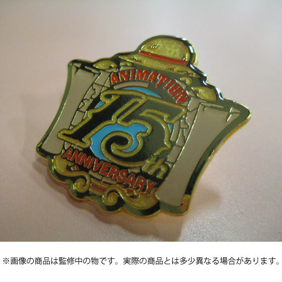ONE PIECE 15th Anniversary 海賊旗コンプリートピンズコレクション