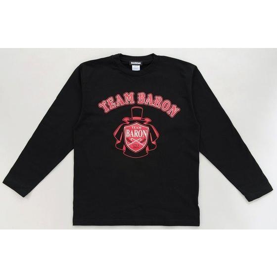 仮面ライダー鎧武 チームバロン 長袖Tシャツ