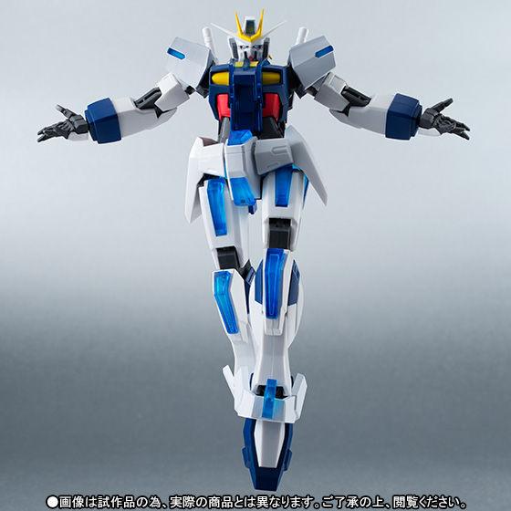 ROBOT魂 〈SIDE MS〉 エクストリームガンダム(type-イクス) Special ver.