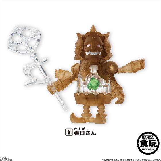 破幻のジスタ チョコ(10個入)