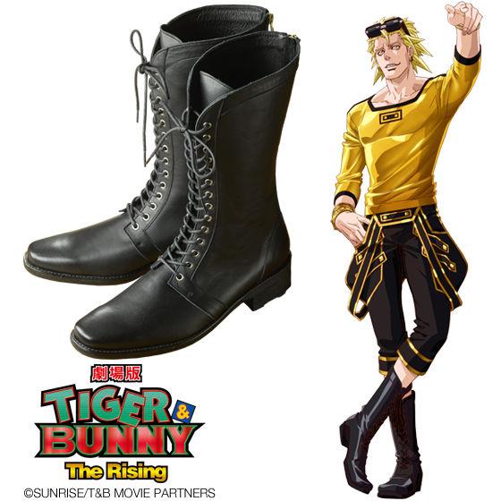 劇場版 TIGER & BUNNY The Rising ライアンブーツ