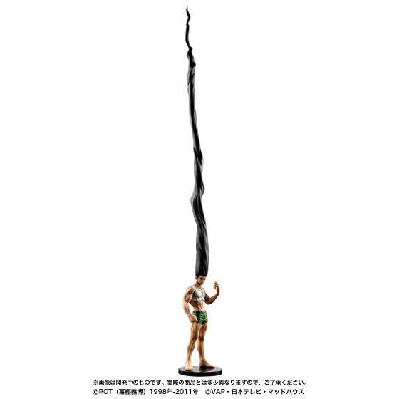HUNTER×HUNTER ゴン【2014年10月発送分】