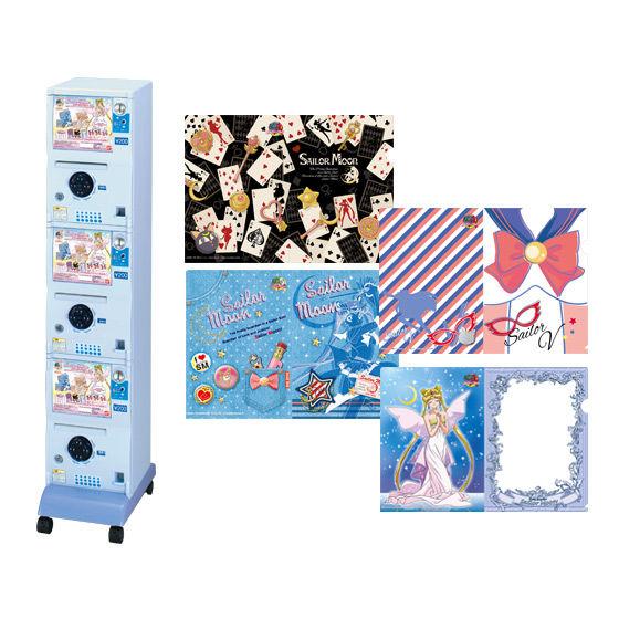 美少女戦士セーラームーン カレンダー