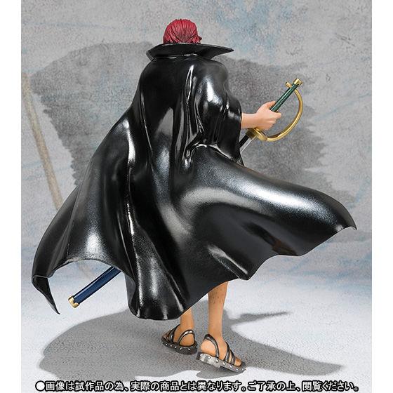 フィギュアーツZERO シャンクス(頂上決戦Ver.) Special Color Edition